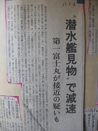 f:id:satoumamoru:20080222155043j:image