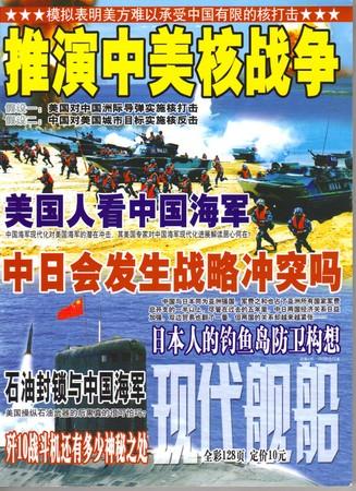 f:id:satoumamoru:20080324113634j:image