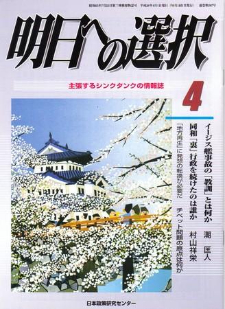 f:id:satoumamoru:20080406112827j:image