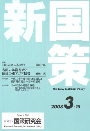 f:id:satoumamoru:20080406113334j:image