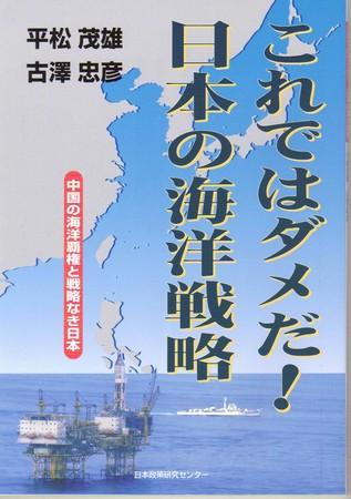f:id:satoumamoru:20080406113628j:image