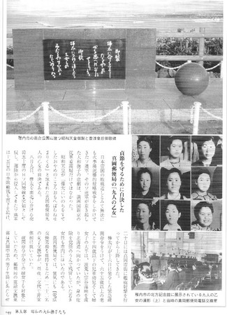 f:id:satoumamoru:20080817122929j:image