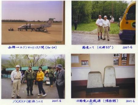 f:id:satoumamoru:20081022094255j:image