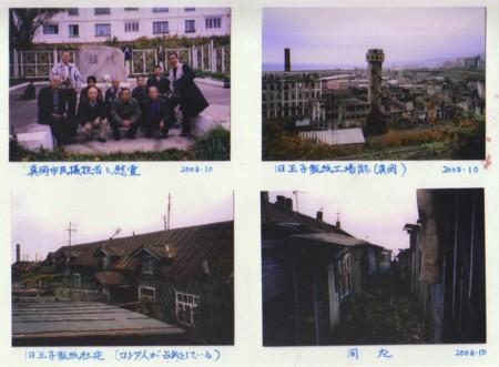 f:id:satoumamoru:20081027101045j:image