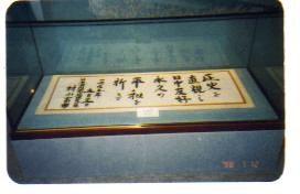 f:id:satoumamoru:20081103121100j:image