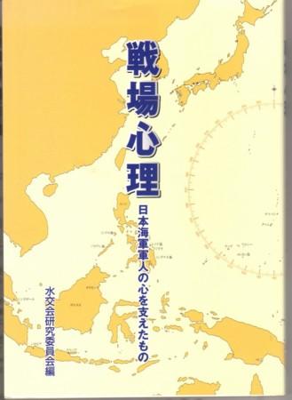 f:id:satoumamoru:20090505115752j:image