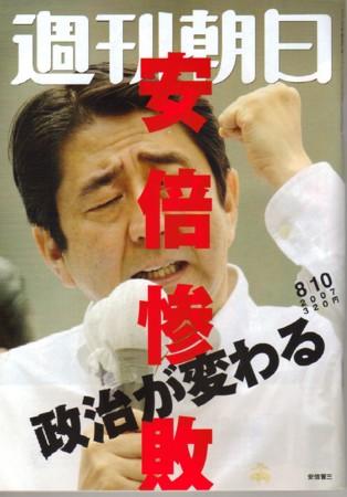 f:id:satoumamoru:20090726110100j:image