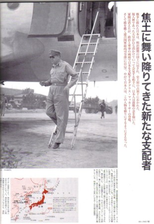 f:id:satoumamoru:20090729115841j:image