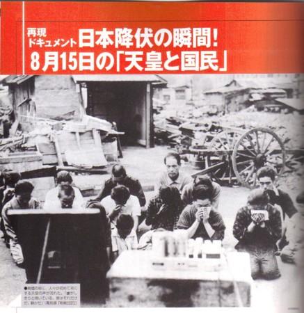 f:id:satoumamoru:20090729115844j:image