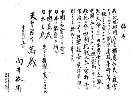 f:id:satoumamoru:20090830143804j:image