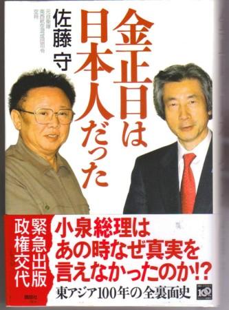 f:id:satoumamoru:20091025124016j:image