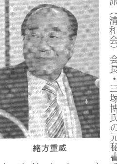 f:id:satoumamoru:20100327105319j:image