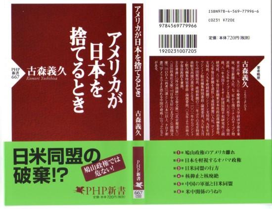 f:id:satoumamoru:20100424153909j:image