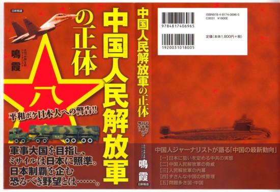 f:id:satoumamoru:20100424153914j:image