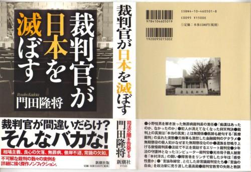 f:id:satoumamoru:20100429142540j:image
