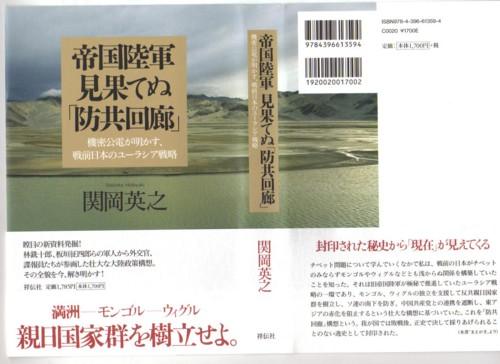 f:id:satoumamoru:20100509165529j:image