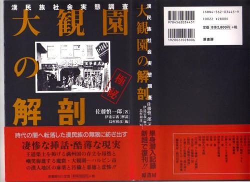 f:id:satoumamoru:20100509165533j:image