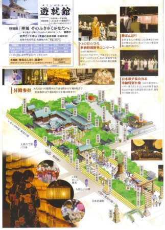 f:id:satoumamoru:20100707120213j:image