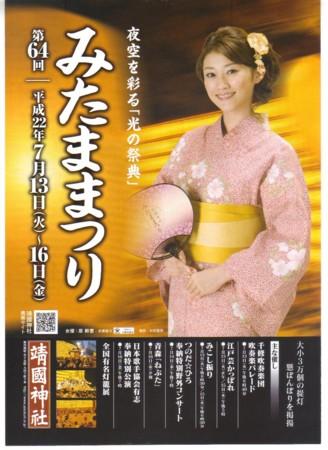 f:id:satoumamoru:20100707120218j:image