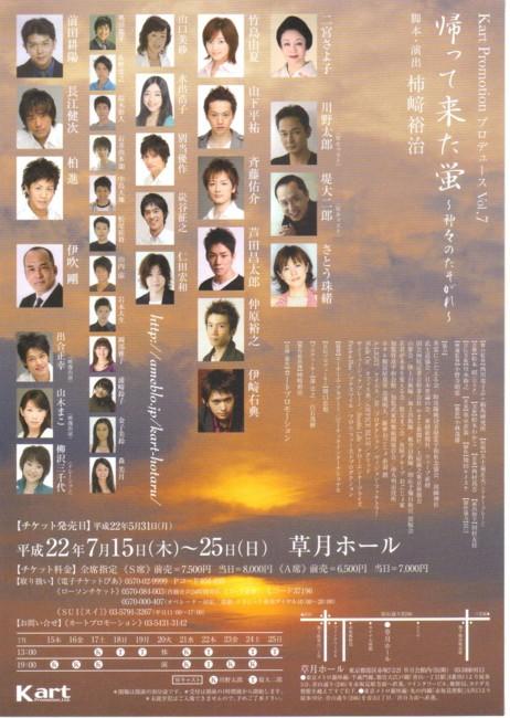 f:id:satoumamoru:20100716104034j:image