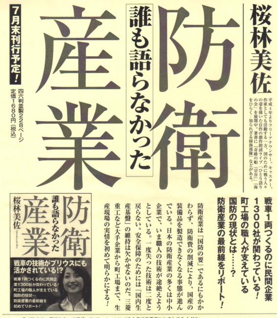 f:id:satoumamoru:20100716104039j:image