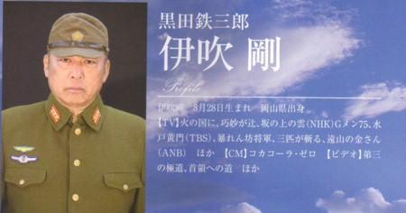 f:id:satoumamoru:20100720101911j:image