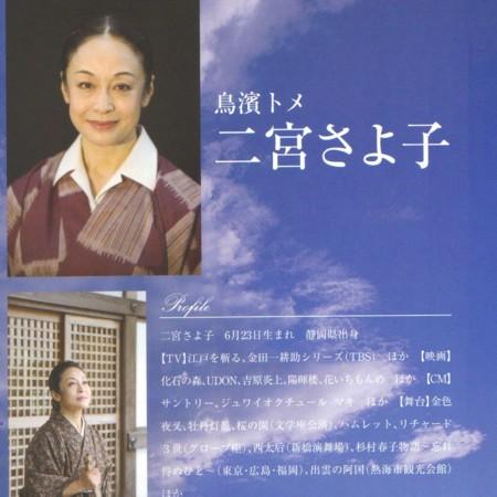 f:id:satoumamoru:20100720101913j:image