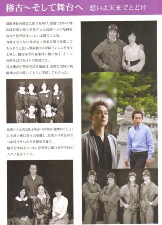 f:id:satoumamoru:20100720101915j:image