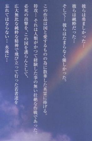 f:id:satoumamoru:20100720101917j:image