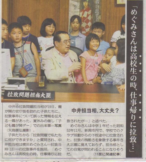 f:id:satoumamoru:20100820115459j:image