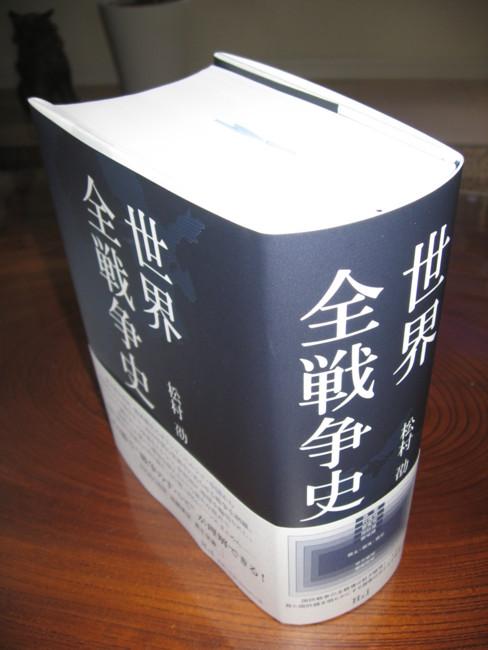 f:id:satoumamoru:20101124084135j:image