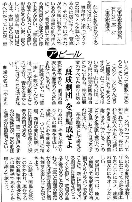 f:id:satoumamoru:20101125103917j:image