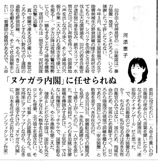 f:id:satoumamoru:20101125103919j:image