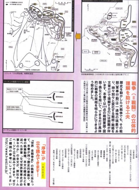 f:id:satoumamoru:20101129153526j:image