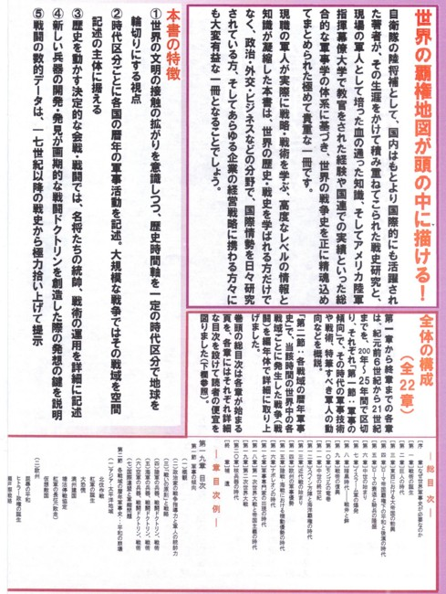 f:id:satoumamoru:20101129153532j:image