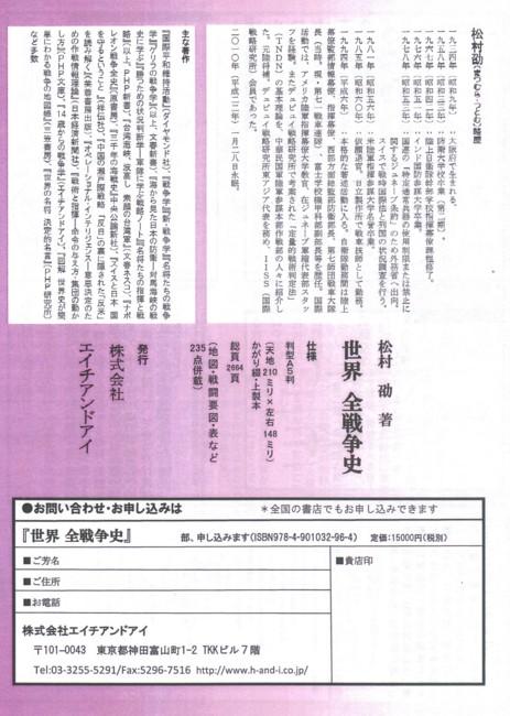 f:id:satoumamoru:20101129153538j:image