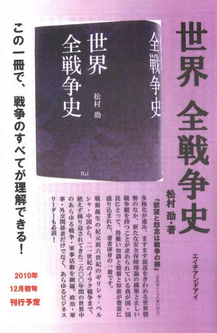 f:id:satoumamoru:20101129153544j:image