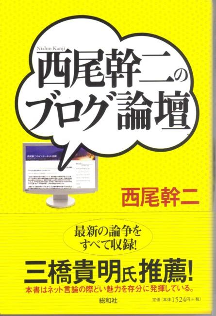 f:id:satoumamoru:20101217134435j:image