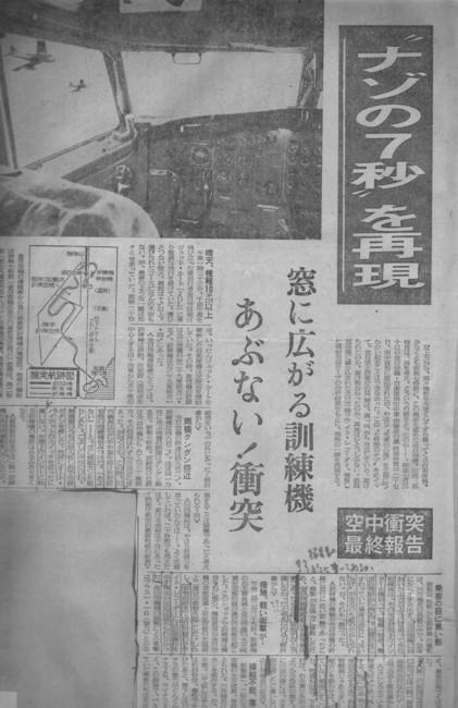 f:id:satoumamoru:20110205140248j:image