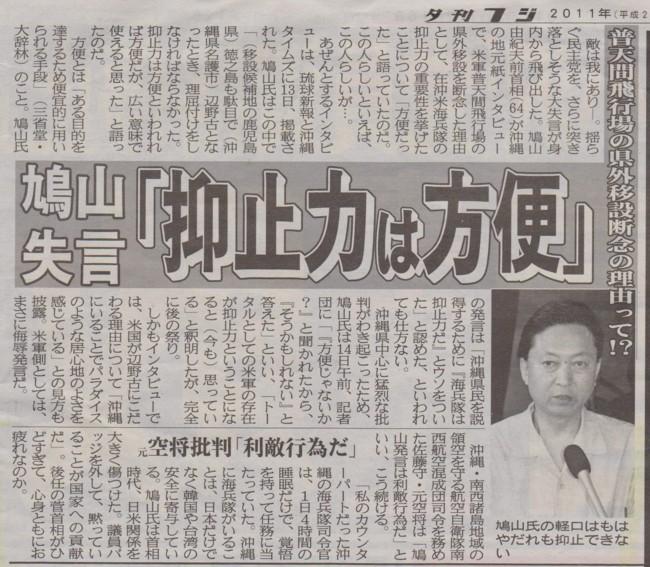 f:id:satoumamoru:20110301111917j:image