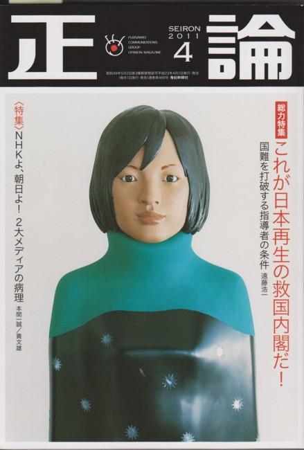 f:id:satoumamoru:20110301113350j:image