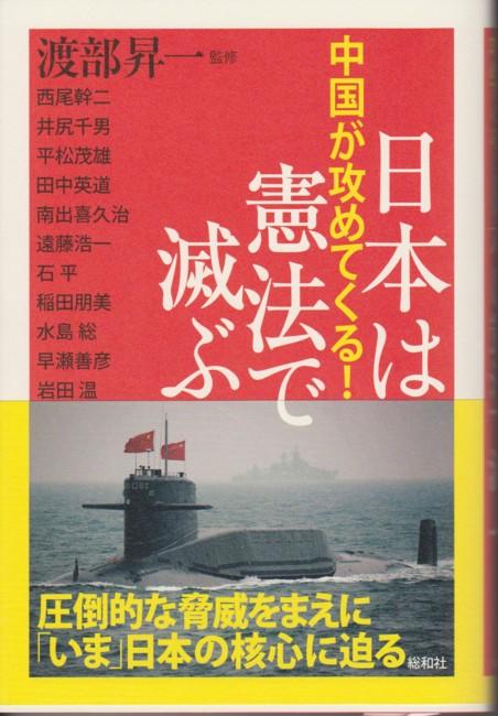 f:id:satoumamoru:20110301113820j:image