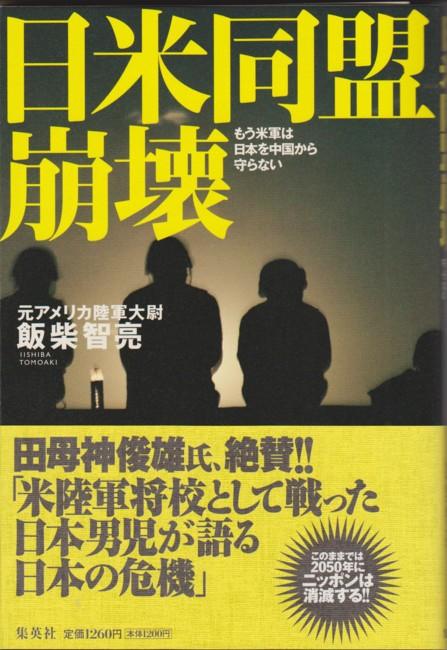 f:id:satoumamoru:20110303112647j:image