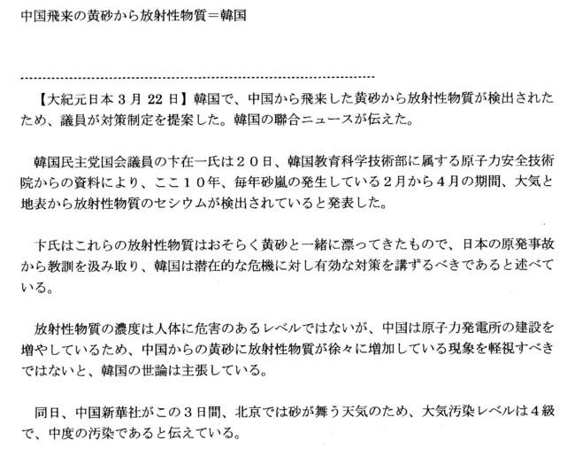 f:id:satoumamoru:20110325174748j:image