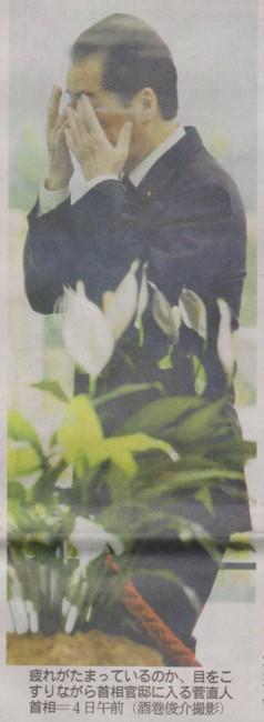 f:id:satoumamoru:20110405173849j:image