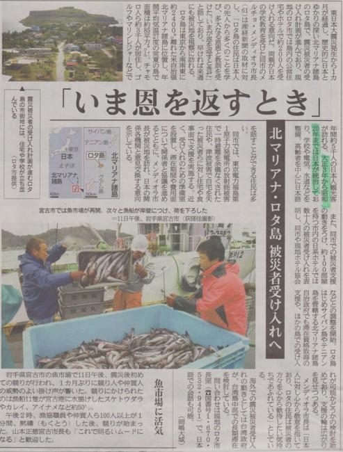 f:id:satoumamoru:20110412112410j:image