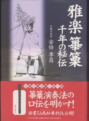 f:id:satoumamoru:20110617180827j:image:w360
