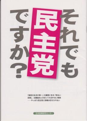 f:id:satoumamoru:20110627111804j:image:w360