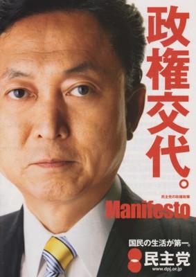 f:id:satoumamoru:20110627111815j:image:w360