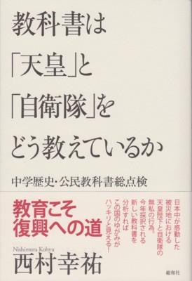 f:id:satoumamoru:20110723110637j:image:w360